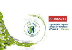 Banner_8_Let_714x506_ua